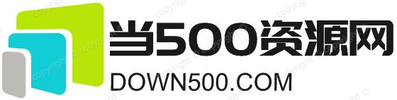 当500资源网-好资源免费分享网站