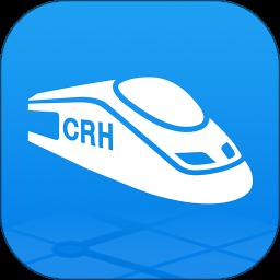 高铁管家12306app下载-高铁管家app手机版官方下载 v7.5.1安卓版