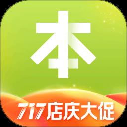 本来生活app下载-本来生活手机客户端官网版下载 v7.3.0