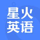 星火英语app下载-星火英语四六级app官网版下载 v4.7.8安卓版