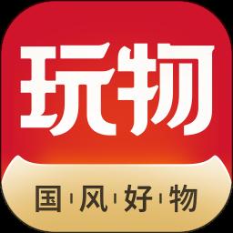 玩物得志app官方下载-玩物得志微拍堂app官网最新版 v4.2.5安卓版