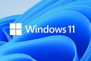 win11系统安装教程步骤详解