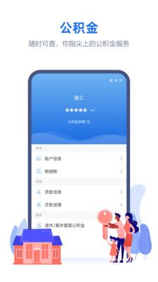 线上三门峡app
