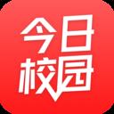 今日校园app官网最新版下载 v9.0.6安卓版