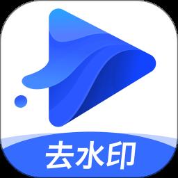 水印宝官方手机客户端免费下载 v3.8.1安卓版
