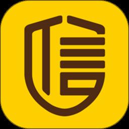 启信宝企业信用查询2021最新手机版 v7.11.0.0