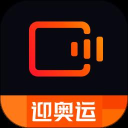 快影视频制作软件2021官方免费下载 v5.40.0.540004
