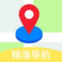 GPS导航地图app2021最新版 v2.3.8安卓版