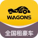 wagons光速超跑app租车 v3.8.0安卓版