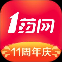 1药网app官方最新版下载 v6.2.0安卓版