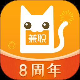兼职猫手机客户端官方下载 v8.1.1