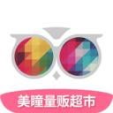 可得眼镜app官方版 v5.2.1安卓版