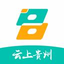 多彩宝云上贵州app最新版下载 v7.0.11