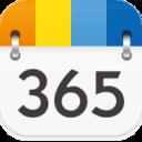 365日历万年历手机版下载 v7.4.7