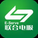 粤通卡etc缴费手机版下载 v6.1.2安卓版