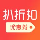 扒折扣安卓版 v13.0.3