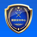 国家反诈中心app推广二维码 v1.1.12安卓版
