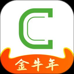 曹操出行手机客户端官方下载 v5.2.0安卓版