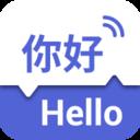 出国翻译王2021最新官方客户端下载 v4.6.0安卓版
