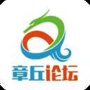 章丘人论坛app下载-章丘人论坛第一交流平台手机版下载 v7.4.0安卓版