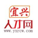宜兴人才网app下载-宜兴人才网最新招聘平台手机版下载 v1.0.0安卓版