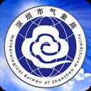 深圳天气app下载-深圳天气雷达图像 v5.5.1安卓版