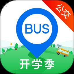 车来了精准实时公交查询手机版下载 v4.14.2