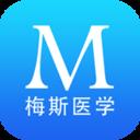 梅斯医学官网app v6.0.3安卓版